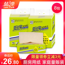 Blue bleach kitchen dedicated paper towel household oil suction cleaning to oil disposable removable paper towel affordable equipment