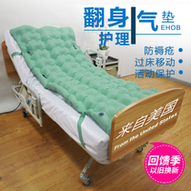 U.S. anti-hemorrhoid air cushion turn care air cushion mattress elderly bed patient hemorrhoid gas mattress single