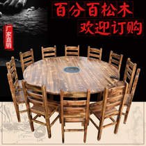 Solid wood hotel hot pot table matching induction cooker carbon burning chair backrest chair restaurant dining chair farmhouse large stall table