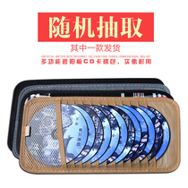 Car cd clip car cd bag multi-function sun visor cover CD clip car with a disc clip storage bag