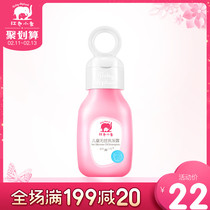 Red baby elephant children without silicone oil shampoo 99ml gentle moisturizing No Tears formula baby shampoo