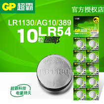 Speedmaster 189 LR54 AG10 L1130 389A l1131 watch toy remote control button battery