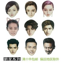 Star Party mask latex head set face realistic lady funny Men actor Facebook makeup adult male