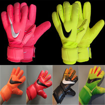 In the Super Color SGT goalkeeper gloves seam cut inside the wave gall palm print non-slip goalkeeper gloves have sincere with the paragraph