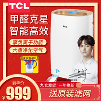 TCL air purifier home in addition to formaldehyde bedroom indoor anion oxygen bar in addition to fog and haze smoke PM2 5