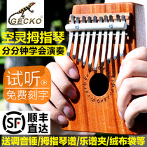 Kalimba thumb piano 17 tone 10 tone finger piano simple musical instrument klinky Bar Piano portable