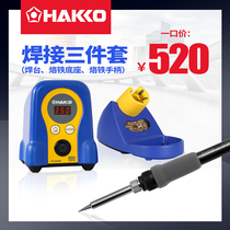 Original authentic HAKKO Japan white light FX-888D thermostat station de soudage 936 upgrade réglable temperature fer à souder