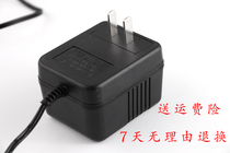Merlot Electronic organ Power cord electric Piano Plug Power adapter General Transformer Transformers 9V Charger