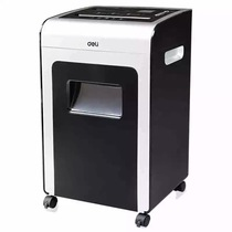 Deli high-power electric shredder multi-functional office silent file shredder 16 pieces of broken discs 9917