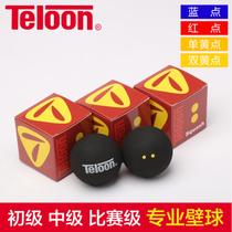 Denon Teloon professional game squash beginner training squash blue dot red dot double yellow dot squash