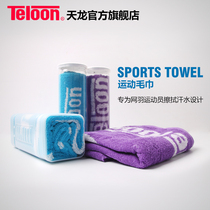 Denon tennis sports towel sweat gym men and women basketball swimming badminton sports towel absorbent lengthened