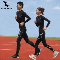 Sports Compression Clothing male tight-fitting large size basketball training gym yoga clothes beginners running quick-drying suit female