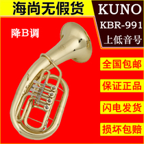 Japan kyuno KUNO KBR-991 four flat keys on the bass no. B tune kuno 991 copper pipe