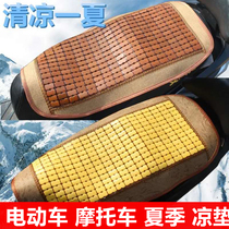 Electric motor motorcycle scooter summer sun-proof breathable air-proof ventilation ventilation seat cushion set cold mat bamboo mat waterproof seat cover