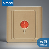 Simon Switch Socket 55 series bright Champagne gold alarm switch emergency switch panel n55901-56