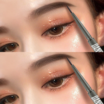 Dancing miracle eyebrow pencil female genuine waterproof durable non-marking anti-sweat natural ultra-fine head fine core network red Eyebrow Powder