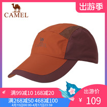 Camel x8264 outdoor baseball cap waterproof breathable multi-function size adjustable Velcro men and women baseball cap