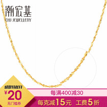 Tide Acer to Jane star necklace gold gold with chain necklace female pricing W M