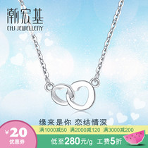Tide Acer base knot pt950 necklace platinum clavicle chain platinum pendant chain female labor costs 150