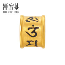 Tide Hongji jewelry Hong-six words mantra gold bracelet beaded gold transfer beads hand rope bracelet