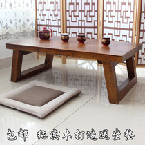 Antique solid wood table Japanese tatami tea table bay window table simple balcony small tea table terrace low table Kang table