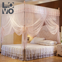 lovo home textiles bedding Summer Palace three doors mosquito nets bed floor sleep