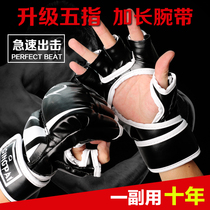 Half finger boxing gloves Sanda fighting UFC adult boxing gloves fighting training MMA boxing female punching bag Muay Thai boxing