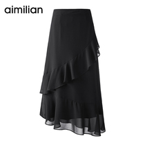 Amy Love high waist irregular chiffon skirt female summer a word skirt black long section lotus leaf fishtail skirt