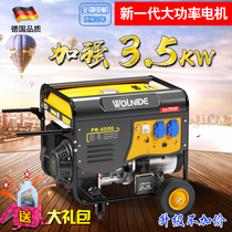 Gasoline generator 220v household 3000w single-phase small mini diesel generator 5 6 8kW mute