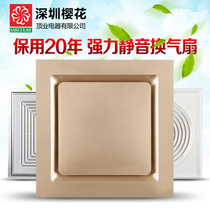 Strong mute ventilation fan toilet integrated ceiling ceiling type 300 * 300 exhaust fan kitchen exhaust fan