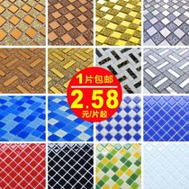 Crystal mosaic tile glass self-adhesive bar entrance background wall wall stickers swimming pool pond fish pond toilet