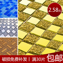 Mosaic tile glass self-adhesive Crystal Mirror TV background wall stickers swimming pool pond fish pond toilet