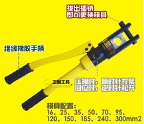 Boutique forging manual Hydraulic Clamp crimping Clamp YQK-70 240 300A cable copper and aluminum nose crimping clamp