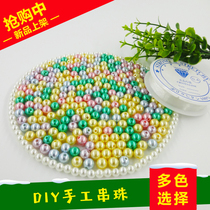 Childrens handmade beaded DIY material package girl wear bracelet necklace package jewelry toy material package