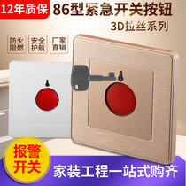 Type 86 should emergency alarm button switch call switch panel SOS Distress Alarm Manual Fire Panel