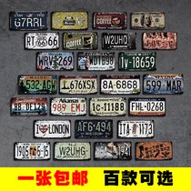 American retro license plate tin painting nostalgic home milk tea barbecue shop industrial wind wall wall creative decorations
