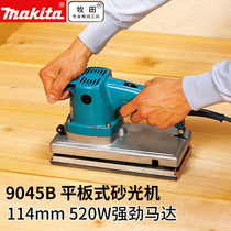 Japan imported makita Sander BO4901 Sander flatbed Sander 9045B sandpaper machine putty machine
