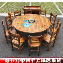 Farm farm Carbon burning solid wood stone pot fish hot pot table round rectangular dining table and chair combination gas furnace induction cooker