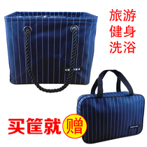 Mens bath bag waterproof bath bag female hand bath basket folding bath basket fitness wash bag portable bath bag