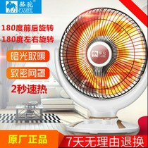 Carbon fiber household heater small solar oven energy-saving baking stove small solar heater electric heater