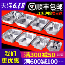 Tin tray barbecue rectangular tin tray disposable tin tray 100 takeout packaging foil tray