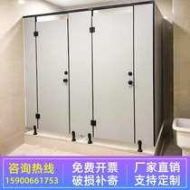 Toilet partition door board Stainless steel public toilet partition PVC anti-pepper special fitting spacer board.