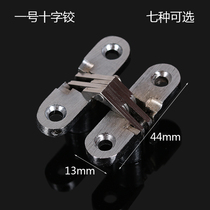 Dark hinges folding door invisible door hinge cross hinge invisible hinge hidden hinge hidden hinge background wall