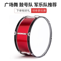 Band drums Army drums 16-24 inch Young Pioneers drums Army drums instruments marching military music drums drums