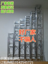 Truss stage truss background rack advertising line aluminum alloy wedding folding Rea stage shelf galvanized rack