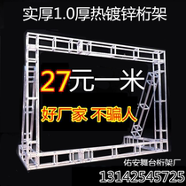 Hot galvanized truss stage frame light frame background advertising wedding row rack square tube 2.0 truss display scaffolding.