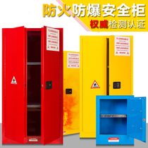 Fengli 45 60 90 gallon steel fireproof explosion-proof cabinet flammable liquid hazardous chemical safety storage cabinet explosion-proof box