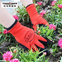 Latex non-slip gardening gloves breathable wear-resistant garden flower planting grass handling labor protection work protective gloves