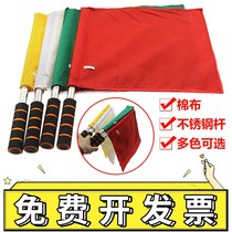 Master Bao issued flag signal flag traffic control flag command flag Games hand flag referee flag warning flag