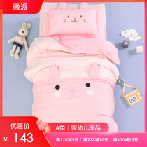Children into the Garden Quilt three sets of kindergarten bedding six sets of pure cotton core set baby bedding